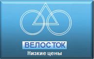 Подростковые велосипеды Mongoose- продажа подростковых велосипедов Монгус.