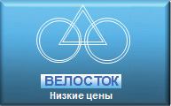 Specialized Pitch 650B (2015) цена- 41990р, купить горный велосипед Specialized Pitch 650B (2015), отзывы о Спешалайзед Питч, характеристики Спешалайзд Питч