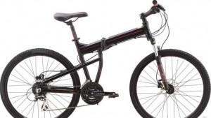 Складной велосипед FURY Daisen (2014)