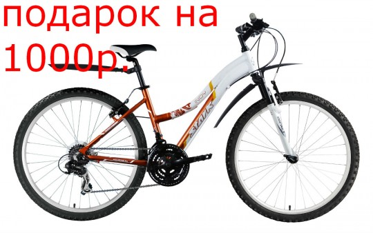 Велосипед Stark Indy Lady (2012)