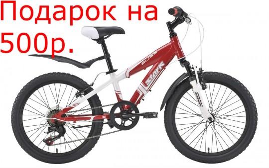 Велосипед Stark Bliss Boy 20 (2013)