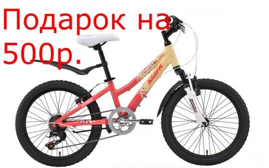 Велосипед Stark Bliss Girl 20 (2013)